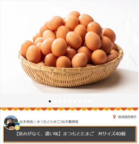 この画像には alt 属性が指定されておらず、ファイル名は POKEMARU.jpg です